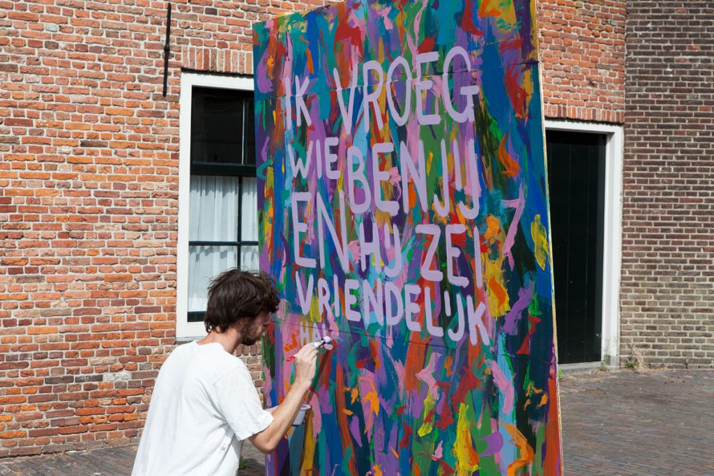 Kunst Outreach